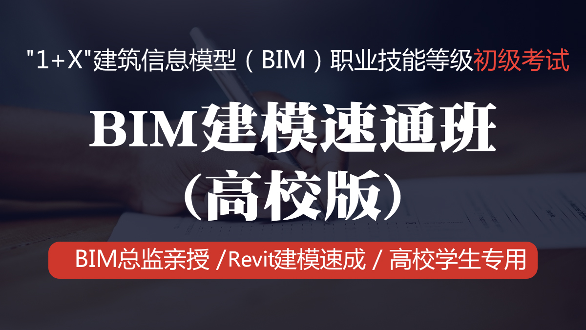 BIM有什么用?